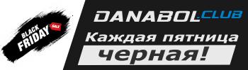 Приветствуем в Данабол.клуб!